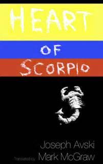 Heart of Scorpio